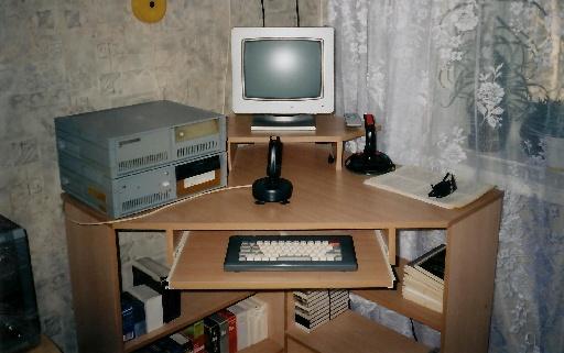 Компьютер в подарок уральские